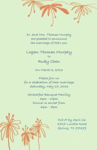 invitation3-3